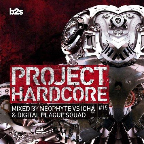 PROJECT HARDCORE 2015 CD