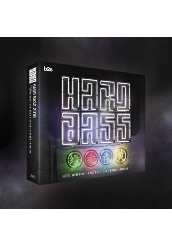 HARD BASS CD 2018
