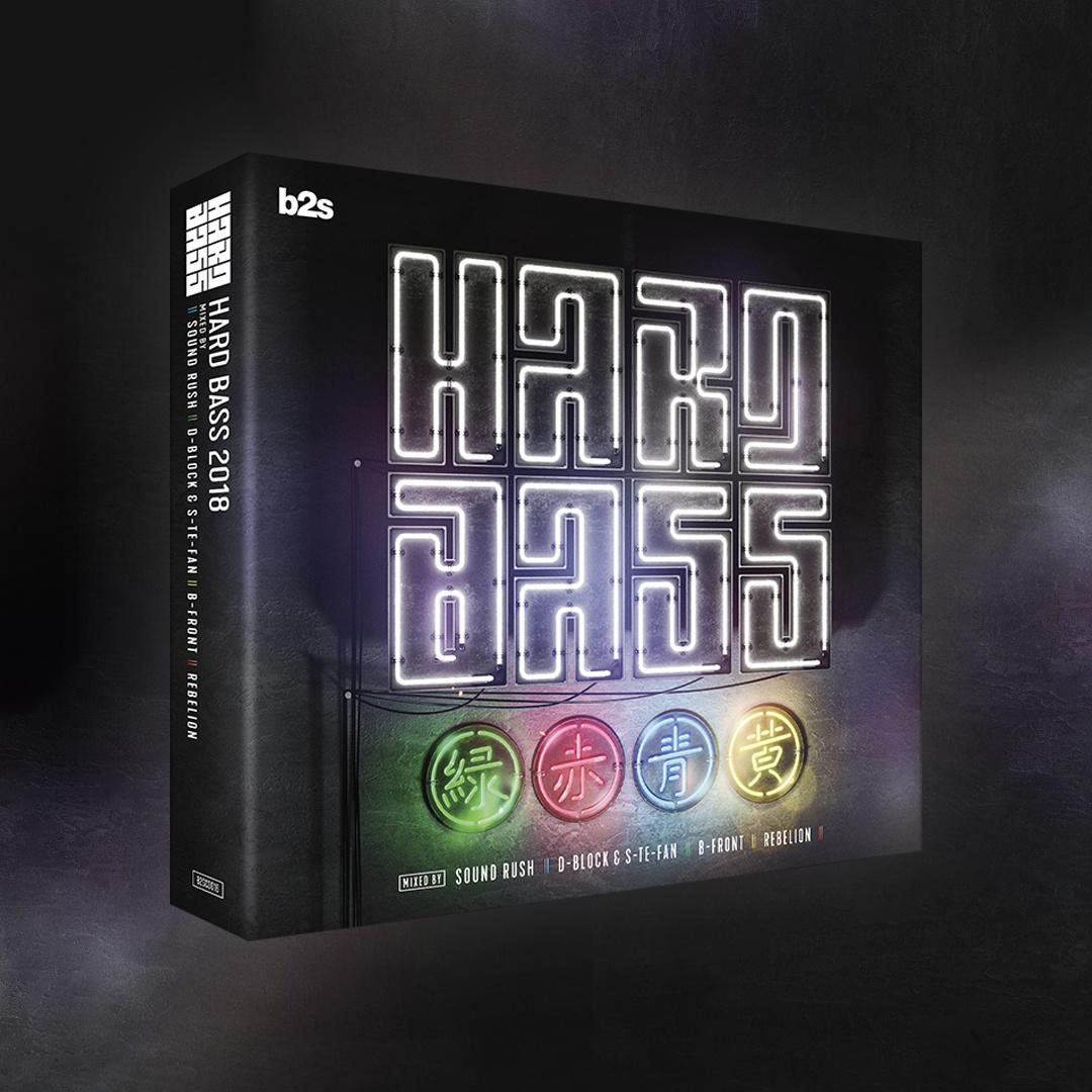 HARD BASS CD 2018