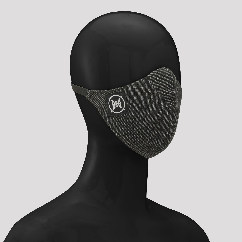 B2S Facemask