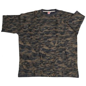 Honeymoon T-shirt Camouflage 2034 5XL