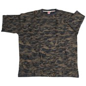 Honeymoon T-shirt Camouflage 2034 8XL - Copy