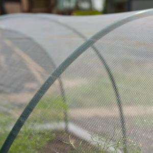 Nature Anti-insectengaas 2 x 5m