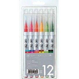 FARBE / MEDIA FLUID / MIXED MEDIA ZIG Sæt med rigtige penselpenner i 12 farver - KUN 1 på lager! (med videoinspiration med disse penne)