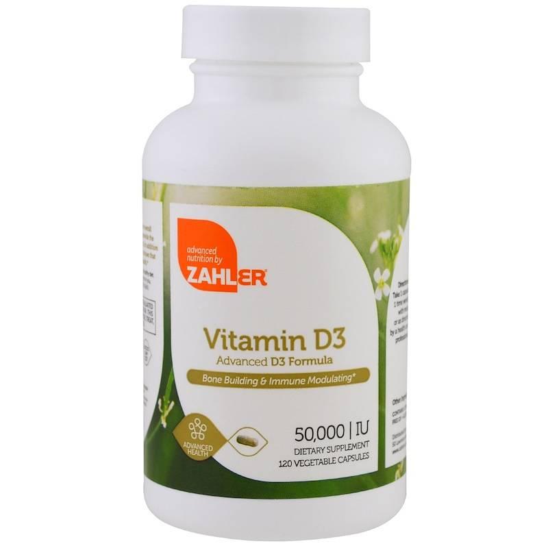 LDS Vitamin D3, 50,000 IU, 120 Vegetable Capsules