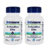 Life Extension Arthromax® Elite, 30 Vegetarian Capsules, 2-pack