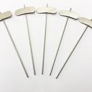 Versandmetall Stabiele planttekens Plantenstop gemaakt van hoogwaardig roestvrij staal 7,4x2,3cm