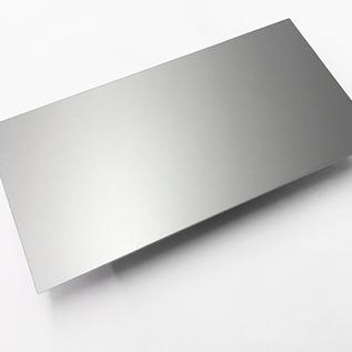 -11 stuks (22m) aluminiumplaatblanks aluminium geanodiseerd E6 / EV1, een beschermende film 1.0mm breedte 75mm, lengte 2.000mm
