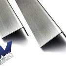 Versandmetall 1 Stück  90° Edelstahlwinkel Aussen Schliff K320 1,0mm AußenMaße axbxL 80x70x1700mm