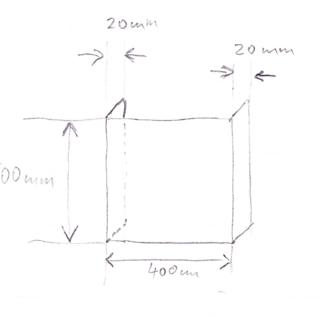 Versandmetall Profilé en U spécial en acier inoxydable de 1,5 mm, finition de surface K320 dimensions extérieures axcxb 20x400x20 mm, longueur 500 mm