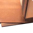 vlakke blanke plaat koper gesneden, breedte 25 - 500 mm, tot Lengte 2000 mm