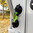 Manufaktur 3D Paar Wandhalterung Wandhalter Befestigung Halterung Halter Aufnahme Saugnapf Stützfußhalter für Markise Fuß Stütze Markisenstütze Wohnmobil Caravan (Set für Stützfuß Typ Dometic)