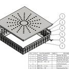 Versandmetall Afvoer Drainage geul montuur Hoogte variabel 70-95mm gemaakt van aluminum met inlaatrooster gemaakt van roestvrij staal