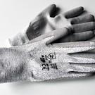 1 Paar Schnittschutz Handschuh, höchster Schnittschutz
