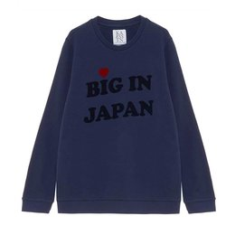 Zoe Karssen Big In Japan Loose Fit Sweat