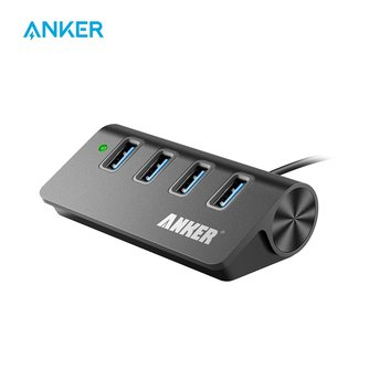 Anker Aluminium USB Hub met 4 USB Poorten