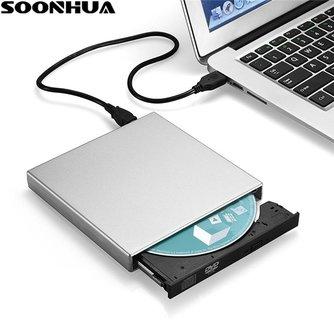 Draagbare externe CD- en DVD-brander (USB 2.0)
