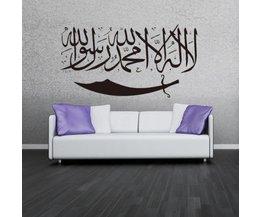 Muursticker met Arabische tekst