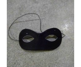 Masque Des Yeux Noir Aussi Blanc