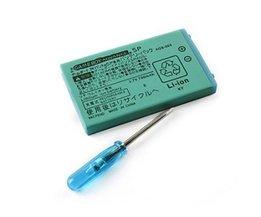 Batterie Rechargeable Au Lithium-Ion Pour Nintendo DS Et Gameboy Advance SP