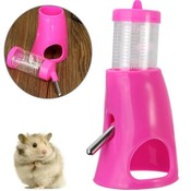 Bouteille D'Eau Hamster