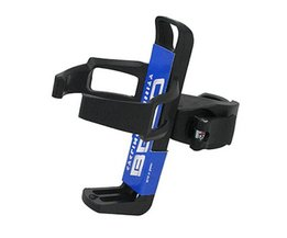 Bike Bottle Cage