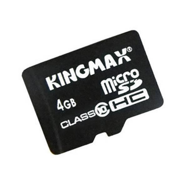 Micro Sd Karte 4gb.Micro Sd Karte 4gb I Seoshop Nl Powertipp