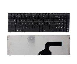Tastatur Für Asus