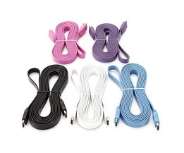 HDMI-Kabel 3 Meter
