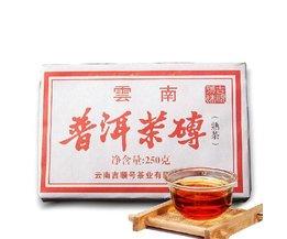 Chinesischer Tee Pu Erh 250G