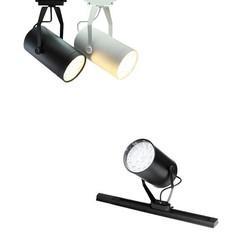 https://www.myxlshop.co.uk/lighting/led-lighting-fixtures/led-track-lighting/