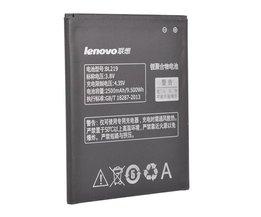 Lenovo Spare Battery 2500 MAh