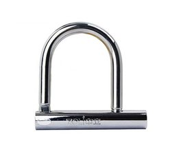 Bicycle Lock Hardened Steel In Your Form