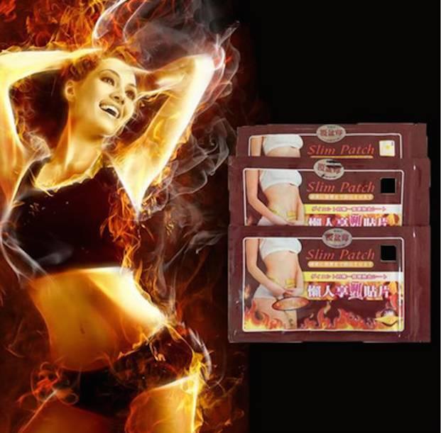 Slim Patch Fat Burning (40 pcs)
