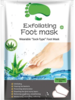 AL'iver Exfoliating Baby Foot Mask Aloe Vera