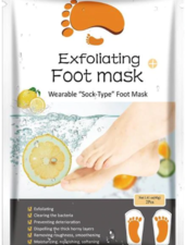 AL'iver Exfoliating Baby Foot Mask Lemon (Set)