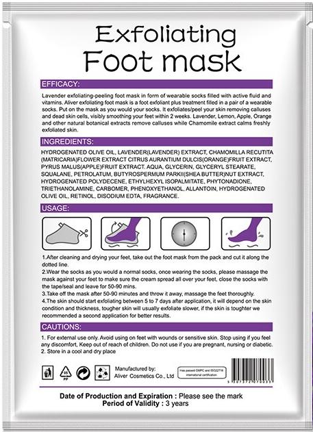 AL'iver Exfoliating Baby Foot Mask Lavender (Set)