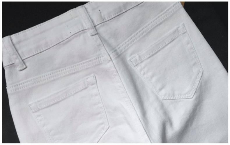 Jeans Saira