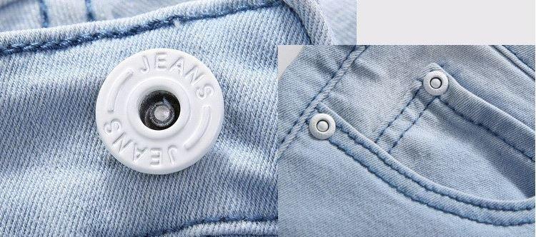 Jeans Waltairé