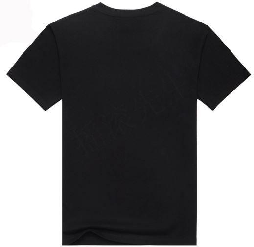 T-shirt Maiden IIII