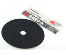 Nagaoka CD Protection Base Pads =5pcs=