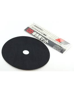 Nagaoka CD Protection Base Pads =5pcs=