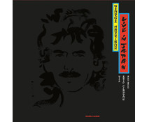 George Harrison -George Harrison With Eric Clapton and Band ‎– Live In Japan =2LP=