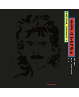 George Harrison  George Harrison With Eric Clapton And Band ‎– Live In Japan =2LP=