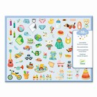 Djeco Djeco Sticker My little world 300 pieces