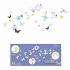 Djeco Djeco Mobile   Dance of butterflies paper FSC