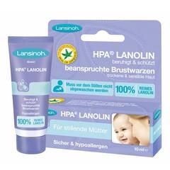 Lansinoh Lansinoh Lanolin nipple care