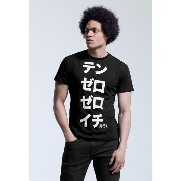 Point Zero Zero One .001 Mens Logo Tee - Japanese 100% pima katoen