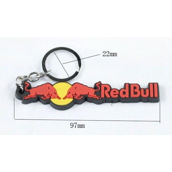 Red Bull Red Bull Racing Flexibel Sleutelhanger