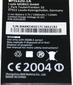 i.safe IS320.1 batterij